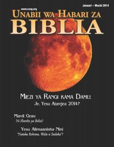 BNP-Cover-JAN-MAR-2014-SWAHILI-233x300