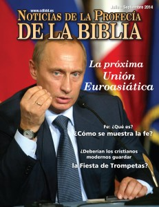 SPANISH BNP Cover JUL-SEP 2014