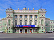 MariinskyTheatre