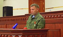 Aleksandr_Zakharchenko