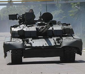 Ukrainian-tank