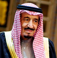 Salman_bin_Abdull