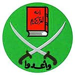 muslim-brotherhood-emblem