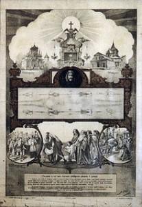 shroud-of-turin-1898-poster