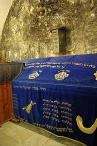 Tomb_of_David
